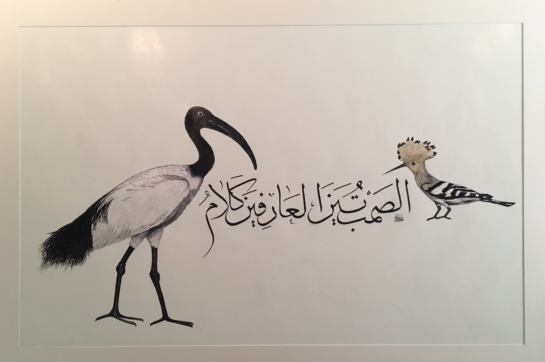 Abu munjil and the hudhud final by CharLes 17